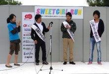北のイケメンコンテスト!