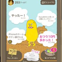 【スマートフォン】き…
