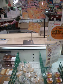 恵比寿堂blog-120919_140839.jpg