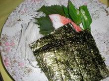 夫婦世界旅行-妻編-海苔巻きセット