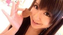 *瑞月れみ公式ブログ*『れみリア☆日記』~れみをリア充に!~-DCF00049.jpg
