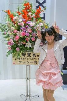 ほしの☆ぶろぐ-IMG_20120919_165525.jpg