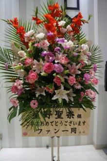 ほしの☆ぶろぐ-IMG_20120919_165600.jpg