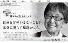 笹本恒子 写真ギャラリー