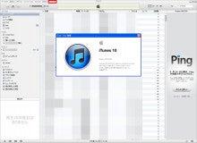 iPhone5大好き!-iTunesバージョン確認