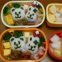 子供ご飯(お弁当) …