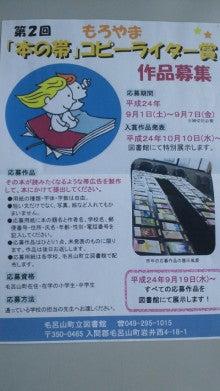 ダンカンオフィシャルブログ 半世紀の反省記 Powered by Ameba-2012092013050000.jpg
