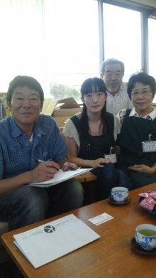ダンカンオフィシャルブログ 半世紀の反省記 Powered by Ameba-2012092011150000.jpg
