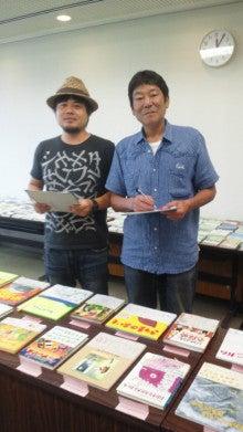 ダンカンオフィシャルブログ 半世紀の反省記 Powered by Ameba-2012092012050000.jpg