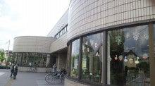 ダンカンオフィシャルブログ 半世紀の反省記 Powered by Ameba-2012092013080000.jpg