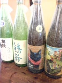 KUGAKOのIZA酔い日記-120920_155400.jpg