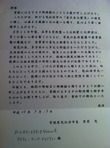 ATSUMI official ☆ Abundance Life!-IMG_8099.jpg
