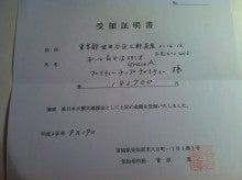 ATSUMI official ☆ Abundance Life!-IMG_3790.jpg