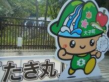 日本一周 友達づくり-18