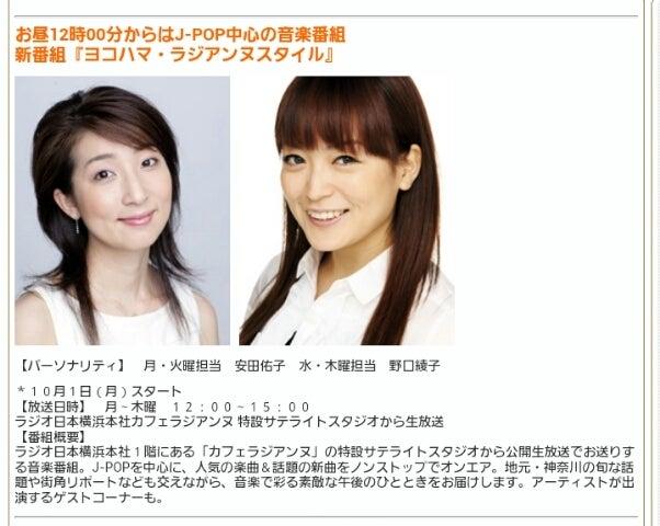 野口綾子オフィシャルブログ Pow...