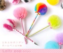 $IKKOオフィシャルブログ「IKKO」Powered by Ameba
