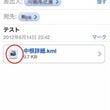 iphone/iPa…