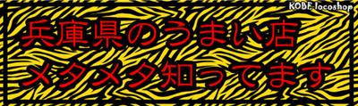 ロコショップのブログ