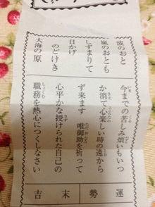 sorarusoraruさんのブログ-IMG_7350.jpg