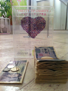 ATSUMI official ☆ Abundance Life!-IMG_3773.jpg
