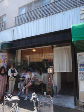 横浜発 驢馬人の美食な日々-Chokoya