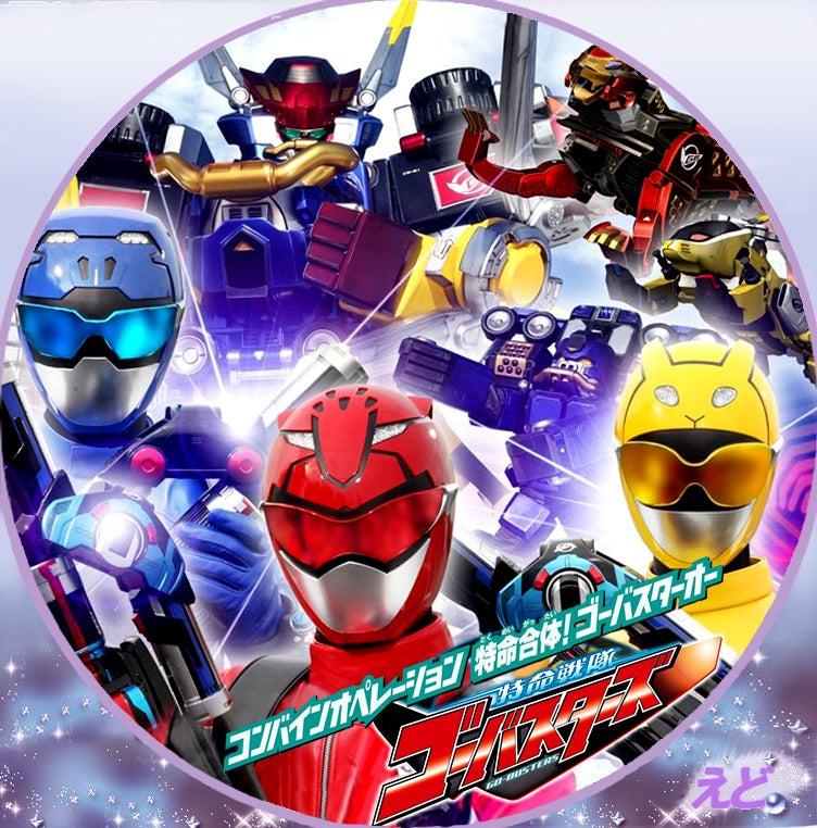 えどぶろ-ゴーバスターズHERO02
