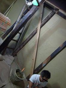 京町家を買って改修する男のblog-21ムッティー