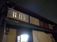 京町家を買って改修する男のblog-15織屋建外観