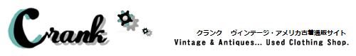$Crank  vintage & antique used clothing store Blog.