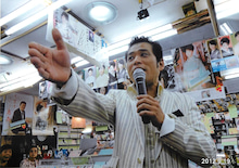 田山ひろし東京後援会のブログ-手を伸ばす田山ひろし