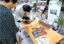 田山ひろし東京後援会のブログ