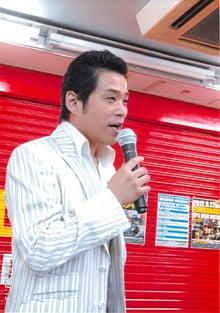 田山ひろし東京後援会のブログ-歌ってる田山ひろし