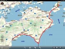 $日本一周の足跡-1348242664_IMG_0003.PNG
