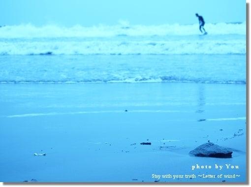 詩・画像詩ブログ【そのままで ~風の便り~】-よこしま