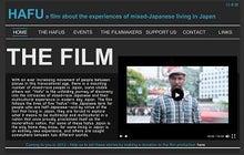 マーシャ 「ハーフ・プロジェクト」-ハーフのドキュメンタリー