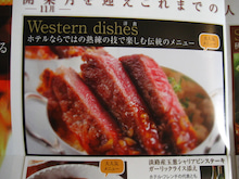 「なんてたって焼肉!お肉にくニク日記」