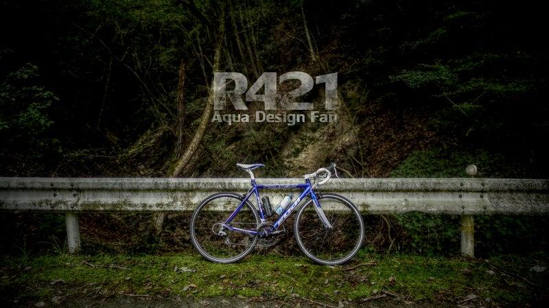 Aqua Design Fan