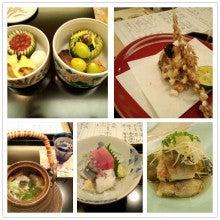 祇園の住人 お水編-PhotoGrid_1348308106940.jpg