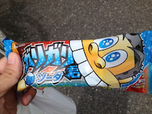 ごっしーのぼちぼち日記-20120915豊中ラン15