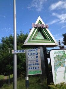 ごっしーのぼちぼち日記-20120915豊中ラン03