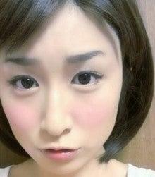 おかもとまりオフィシャルブログ Powered by Ameba-IMG_4173.jpg