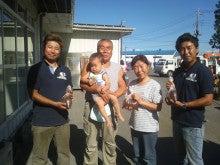 飛行船のブログ-福田味噌