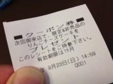 $岩手県盛岡市チーズケーキハウスチロル公式ブログ-__.JPG