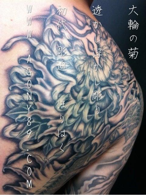 タトゥースタジオ【刺青師・彫迫オフィシャルブログ】 ☆ほりはく日記☆-image