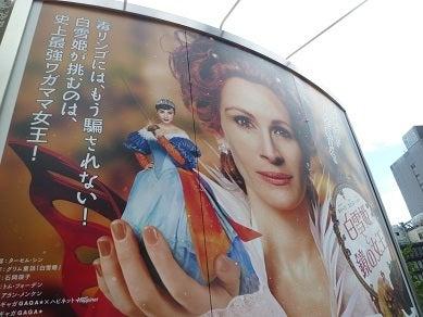 ☆Naomiの英語&日本語バイリンガルダイアリー☆-mirror mirror