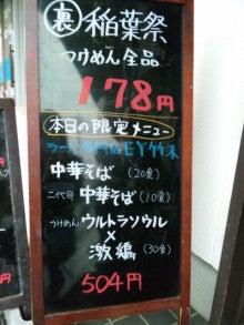 銀座Bar ZEPマスターの独り言-DVC00292.jpg