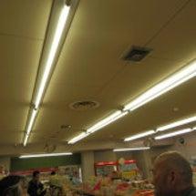 スーパーマーケットの…