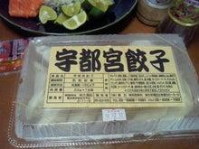 普通なんじょ-2012092219300000.jpg