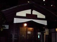 $軽井沢と足利の占い師☆鈴木あろはのオフィシャルブログ