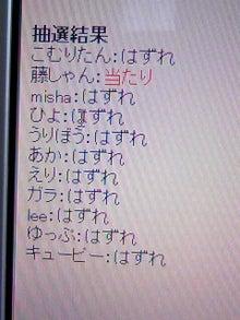 葵と一緒♪-TS3P0288.jpg